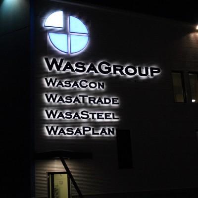 WasaGroup pihanpuoli